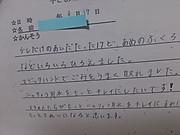 20140917z